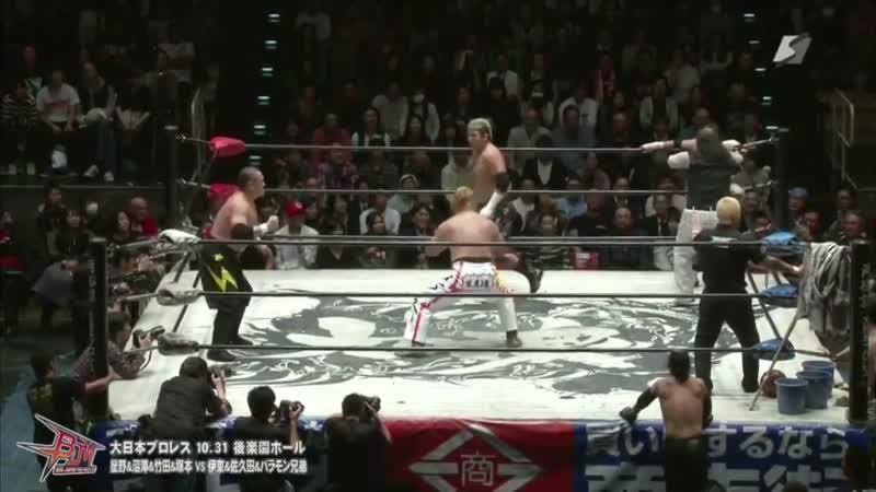 BJW. Saikyou Tag League Finals 31.10.2016