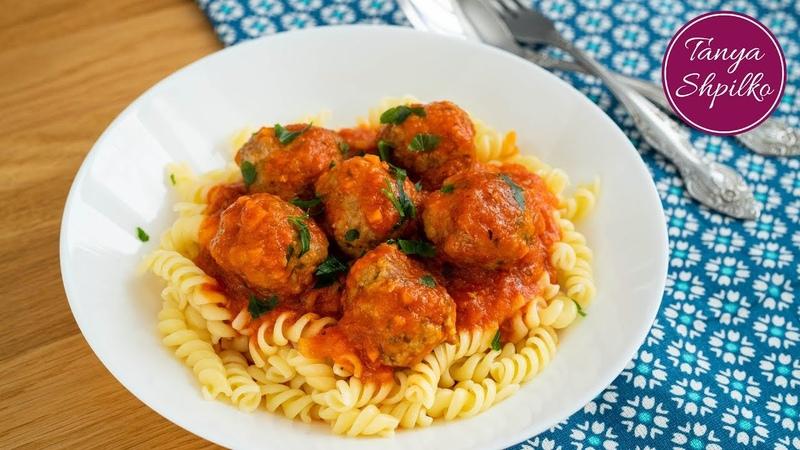 Итальянские Митболы Фрикадельки в Томатном Соусе Italian Meatballs Tanya Shpilko