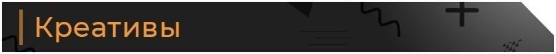 278 612 руб выручки для кондитерской онлайн-школы в Instagram, изображение №15