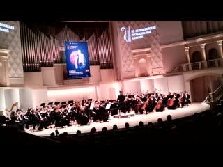 Концертный зал им. П.И.Чайковского ( Гала-концерт лауреатов).