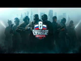 Russian major league s3| 6 неделя |2 день