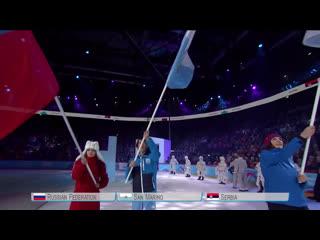 Сборная России на Церемонии открытия Зимних Юношеских Олимпийских игр #Лозанна2020