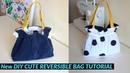 DIY CUTE BAG/coudre un petit sac/bolsa diy/DIY Tasche/bolsa de bricolaje/DIYバッグ디백เย็บกระเป๋าผ้า