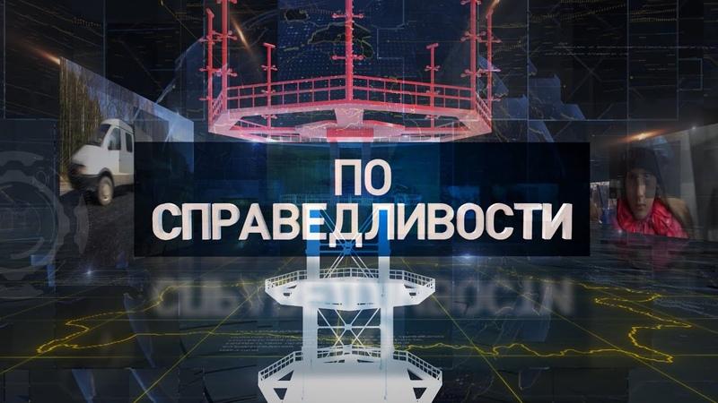 Обращения от белорусов к чиновникам как решаются проблемы граждан По справедливости