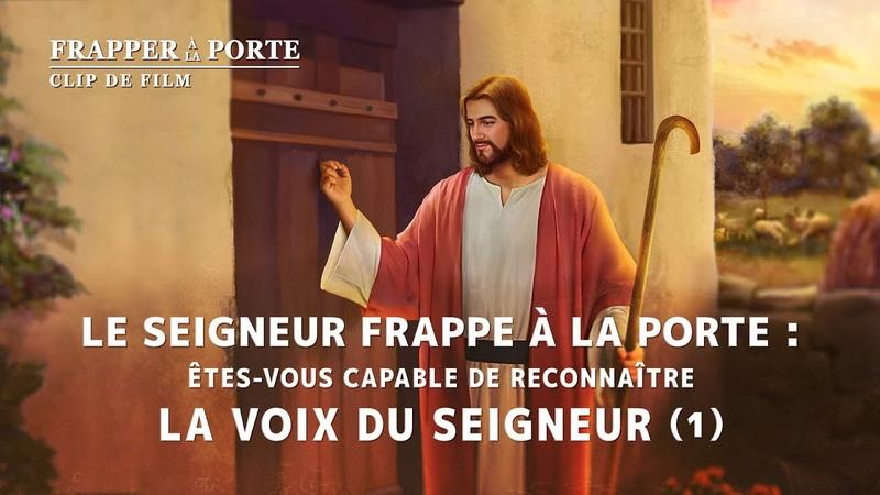 Film chrétien « Frapper à la porte » (Partie 4/5)