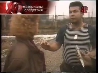 """Выпуск """"Совершенно секретно"""" про историю Рижского ОМОНа"""