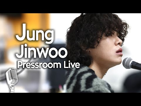 기자실 라이브 Jung Jinwoo 정진우 전체 FULL 영상 PressRoom Live