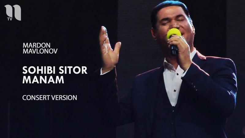 Мардон Мавлонов Сохиби ситор манам Mardon Mavlonov Sohibi sitor manam consert version