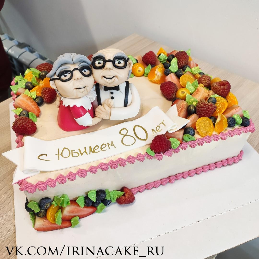 Торт с дедушкой и бабушкой (Арт. 609)