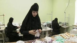 Монахини изЯрославской области начали шить маски иготовы снабжать ими соседние города. Новости. Первый канал