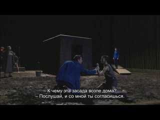 КОМЕДИ ФРАНСЕЗ - ЭЛЕКТРА/ОРЕСТ в кино. Отрывок из спектакля