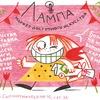 Маркет доступного искусства «Лампа»