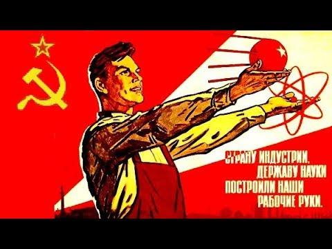 Гоблин - Про достижения СССР
