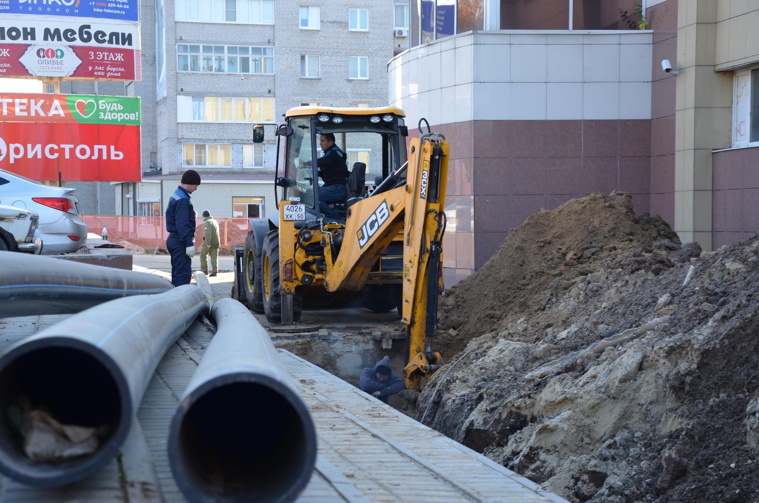 Проинспектировал ход работ замены трассы холодного водоснабжения.  У