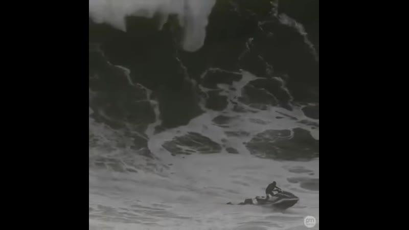 Большие волны: Успел
