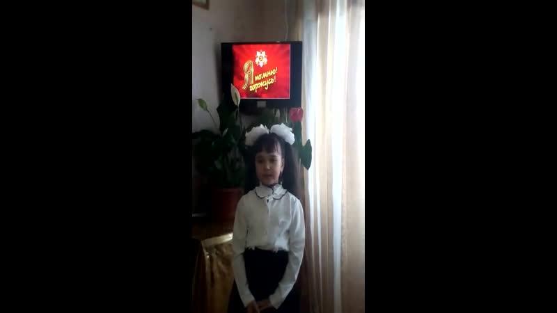 Газизова Милена 7 лет Сибайский филиал ССМК