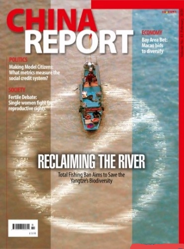 China Report - February 2020
