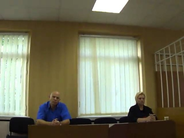 5-041010 ГОСУДАРСТВЕННАЯ ЗАЩИТА СУДЬИ НОВИКОВА.MP4