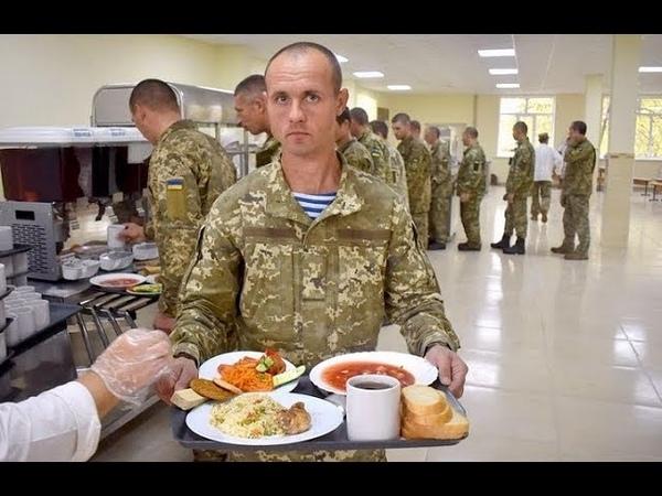 Спецоперация СБУ Схвачены командиры ВСУ собиравшиеся массово травить солдат и офицеров