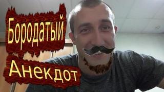 Царь Русский Немец и Татарин Анекдот смешной Анекдот про Анекдоты Смешные анекдоты