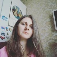 Татьяна Наруш