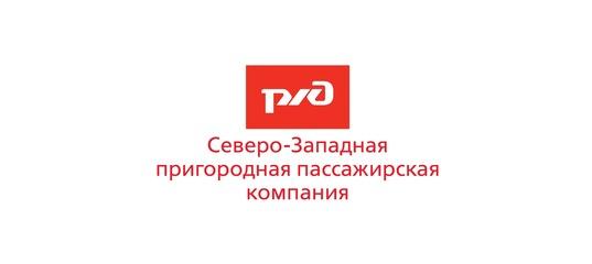 Пригородная пассажирская компания официальный сайт москва сайт для создание игры