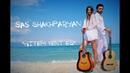 SAS SHAKHPARYAN - GITEM XENT ES Product by Karen Aslanyan