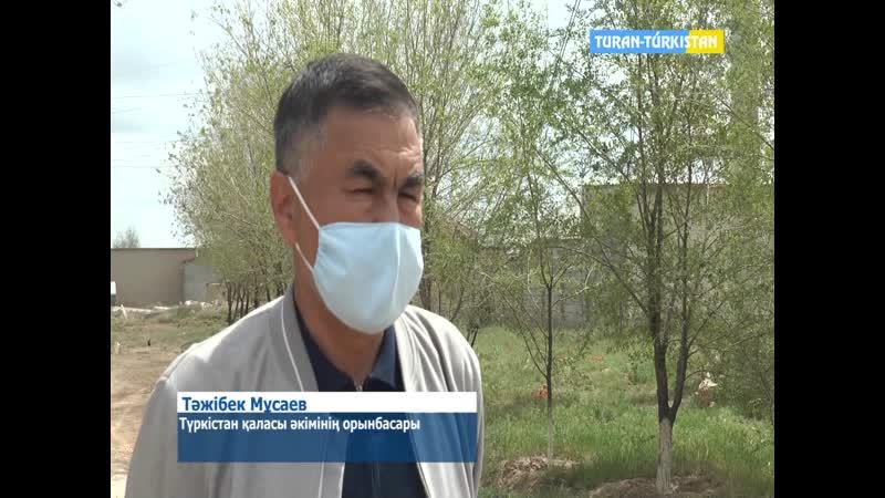 Тұран Түркістан Ақпарат Қала кәсіпкерлері тұрмысы төмен жандарға көмек көрсетуде