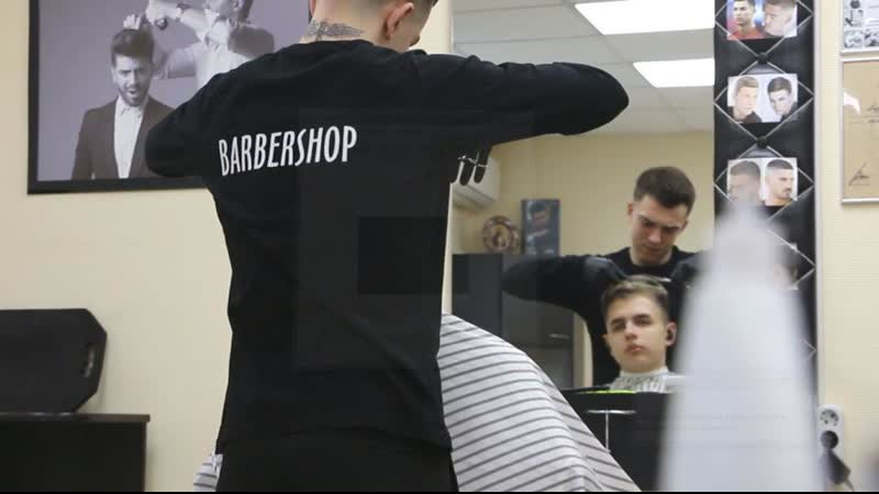 Andre Kalinkin barbershop