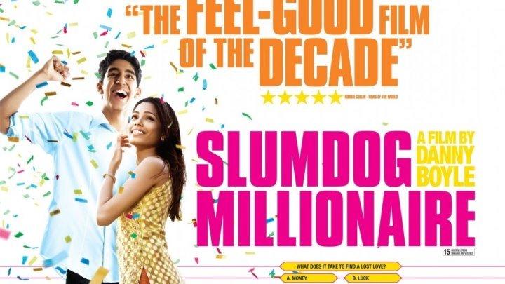 Миллионер из трущоб 2008 Slumdog Millionaire