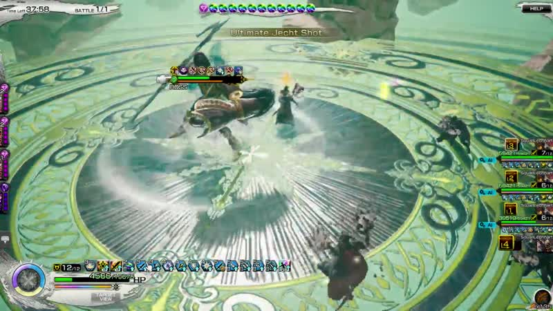 Mobius Final Fatasy [GL]. Multiplayer: Extreme Odin X AI.