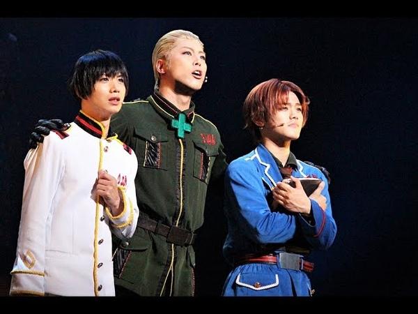 ヘタミュ集大成!ミュージカル「ヘタリア~in the new world~」東京公演ゲネプロ エンタステージ