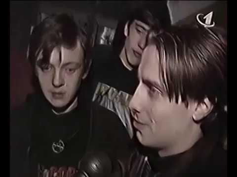 Неформалы 90-х