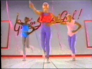 NEW TO YOUTUBE VINTAGE 80'S GET IN SHAPE GIRL MOVEMENT IN MOTION COMMERCIAL