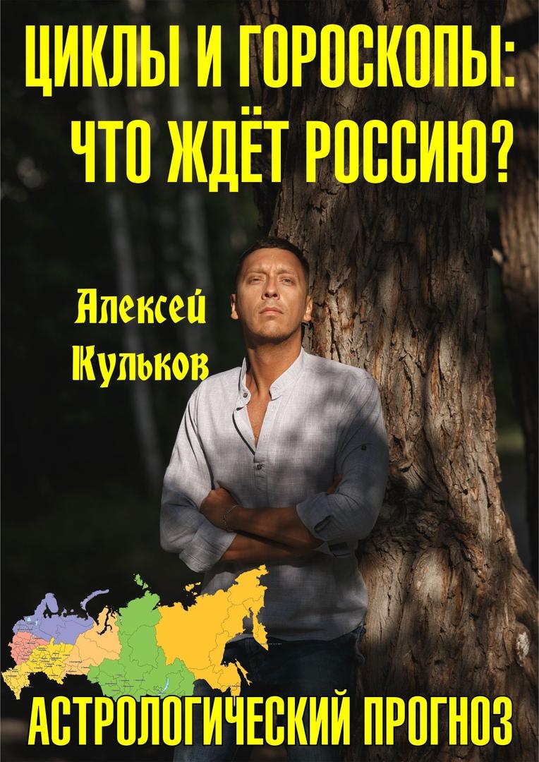 ВНИМАНИЕ ВЕБИНАР!, изображение №3