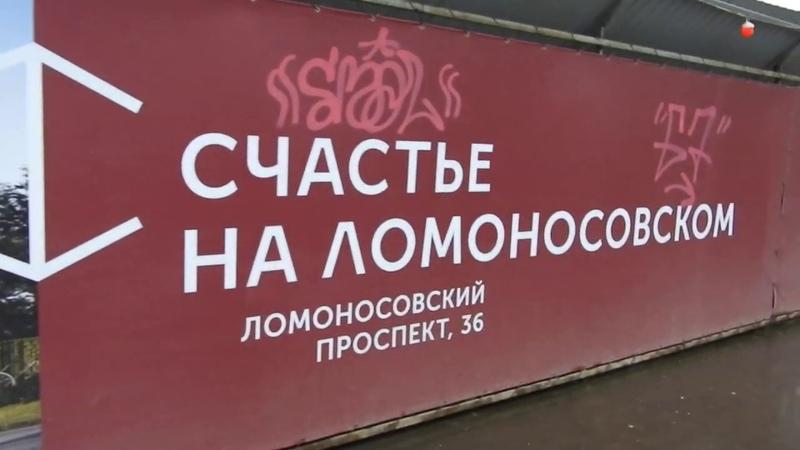 ЖК Счастье на Ломоносовском от Группы Эталон, январь 2020, ход стройки, ч.8