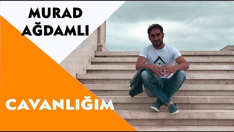 Murad Ağdamlı ft Elşən Səlimov - Cavanlığım 2018 Official Audio