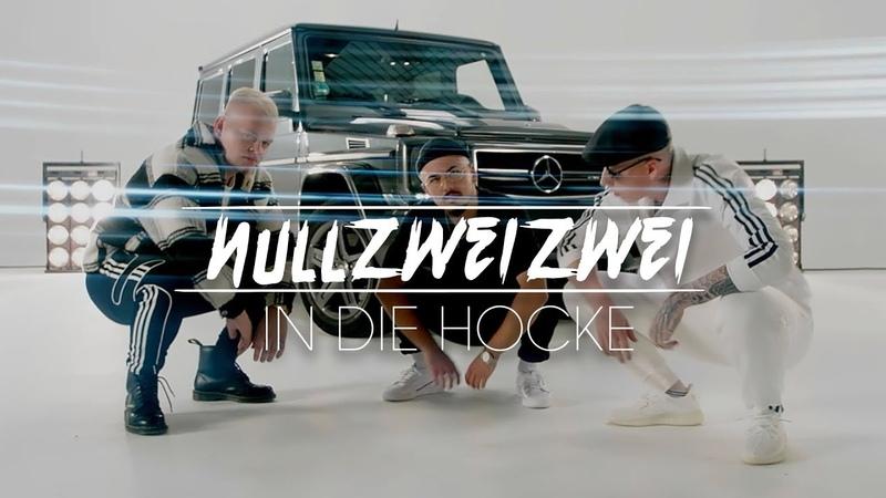 NULLZWEIZWEI IN DIE HOCKE prod by SMR x Ciaga Official Video