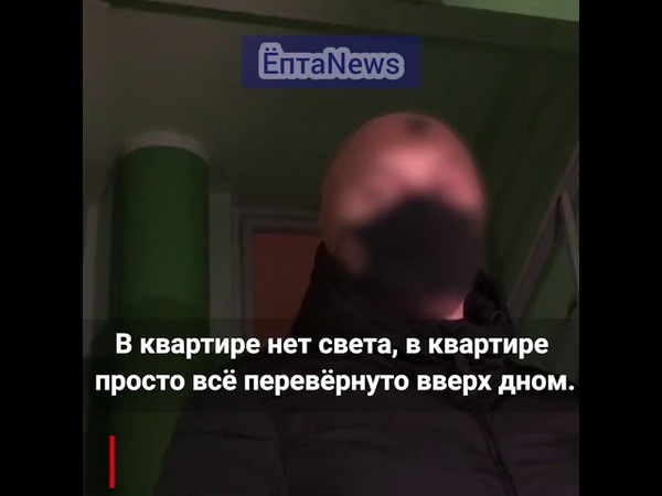 На западе Москвы Мать заперла 10 летнего мальчика на 5 дней в квартире без еды и света