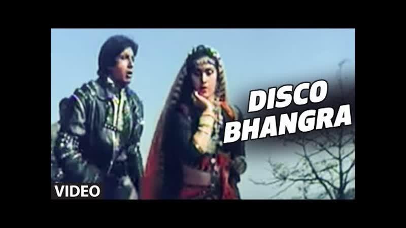 485. Disco Bhangra [Full Song] - Ganga Jamunaa Saraswati - Amitabh Bachchan