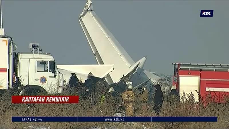 Азаматтық авиация комитеті Bek Air компаниясының кемшіліктерін тізіп шықты