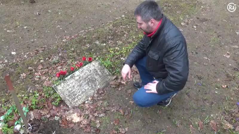 Поиск родных жертв Саласпилсского концлагеря
