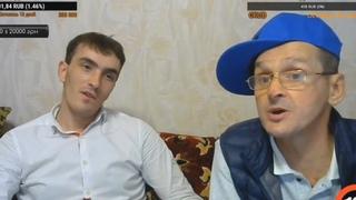 Новый гость Олег пришёл на стрим | Мопс ведёт допрос Олега