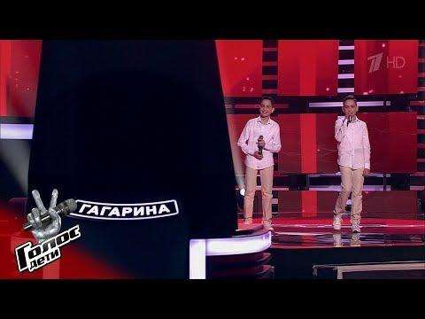 Дмитрий и Сергей Коценко Красный конь Слепые прослушивания Голос Дети Сезон 7