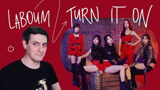 Честная реакция на Laboum — Turn It on