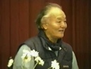 Chogyal Namkhai Norbu Moscow 1992 Open Lecture in the Museum of Oriental Art