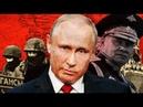 Президент вторжений и оккупаций обнуленец уже ничего другого не может предложить своему народу