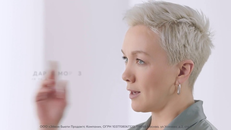 Дарья Мороз и Мария Ивакова представляют новый аромат Avon Herstory