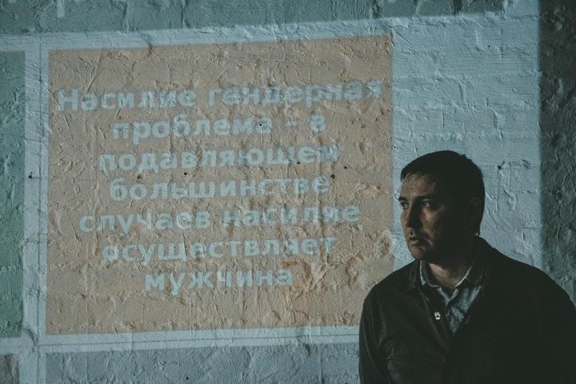 Неудобные вопросы к Кризисному центру для женщин, изображение №4