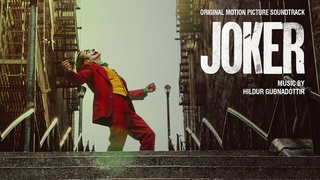 Joker - Subway - Hildur Guðnadóttir (Official Soundtrack)